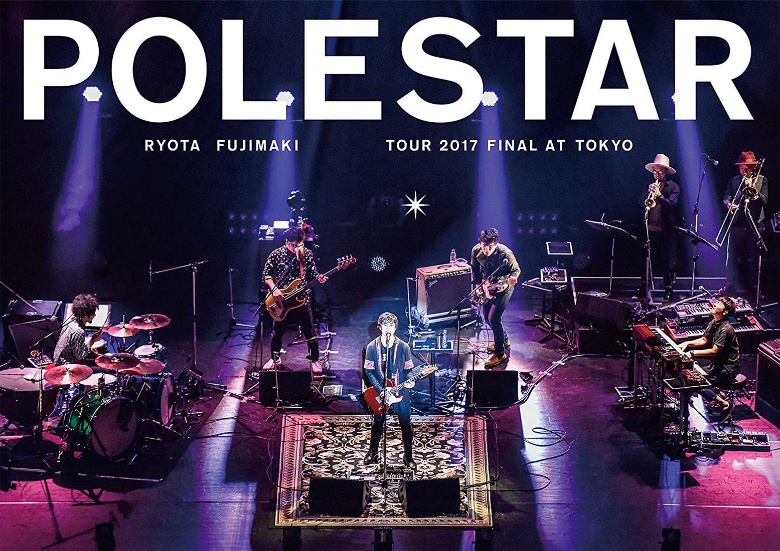 LIVE DVD『藤巻亮太 Polestar Tour 2017 Final at Tokyo』